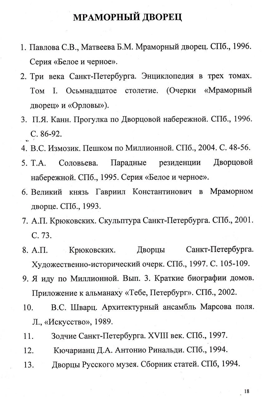 Проститутки киев оболонь 18 фотография