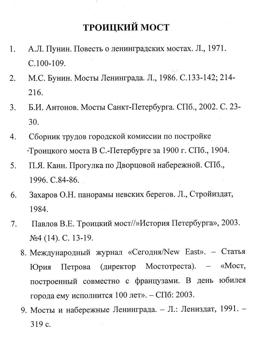 Знакомства в Волгограде  Сайт знакомств ШурыМуры